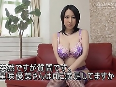 Asian Big Breasted Babe mastervates with toy -pov